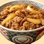 吉野家の牛丼のカロリー、適正な摂取カロリーを知らずに食べ続けるとデブになる
