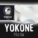 横向き専用寝低反発枕YOKONE ヨコネ口コミ・評価『通販は公式サイトムーンムーンがおすすめ』
